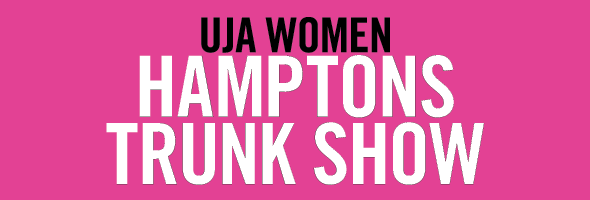 UJA Trunk Show